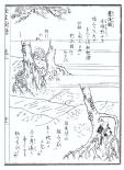 desenho-14-bonsai