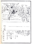 desenho-15-bonsai
