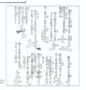 desenho-18-bonsai