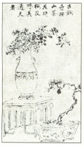 desenho-32-bonsai