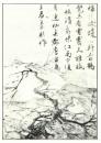 desenho-33-bonsai