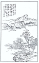 desenho-36-bonsai