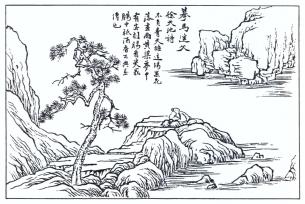 desenho-44-bonsai