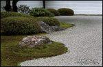 kyoto-garden-p-05931