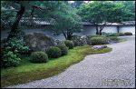kyoto-garden-p-0613