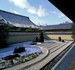 kyoto-garden-v-0493