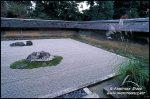 kyoto-garden-v-0743