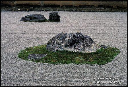 kyoto-garden-v-0753