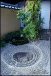 kyoto-garden-v-0813