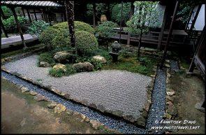 kyoto-garden-v-1663