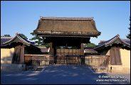 Portão de entrada para o Palácio Imperial, Quioto, Japão