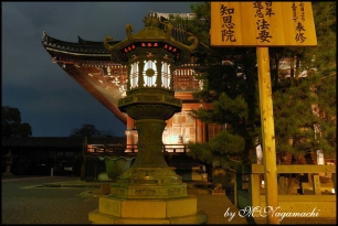 A grande lanterna
