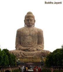 buddhabodhgaya1