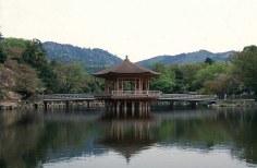 Templo de Koikichi