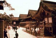 Templo de Hokai (Hokaido/Japão)