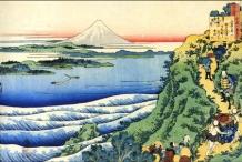 20070307-Katsushika_Hokusai