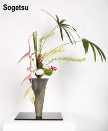 20080707_Living_Flower_Ikenobo