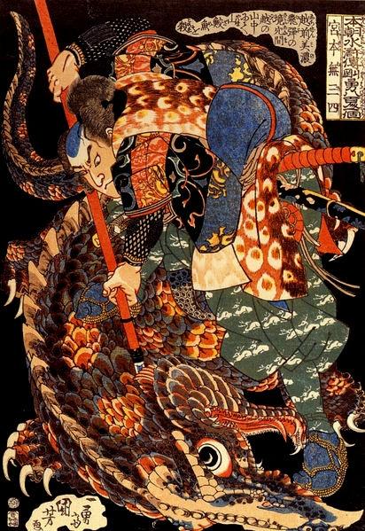 412px-miyamoto_musashi_killing_a_giant_nue