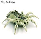 dollar_origami_by_won_park_yatzer1