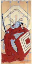 Master-Prints-of-Japan-Ukiyo-E-Hanga-pop-artprint-10_wallpaper