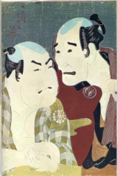 Master-Prints-of-Japan-Ukiyo-E-Hanga-pop-artprint-13_wallpaper