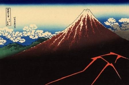 Rainstorm-Beneath-the-Summit-by-Katsushika-Hokusai-qpps_169170458639492.LG