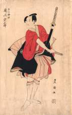 ToyokuniActor