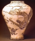 Korea - Dinastia Choson - séc XVII