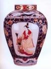 Japão - Periodo Edo - séc XVII