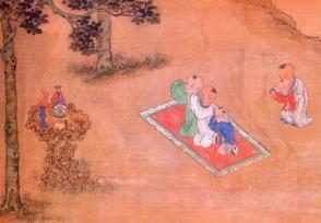 China - Dinastia Ming séc XVII