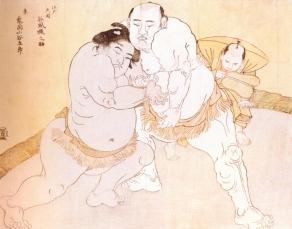 Japão - Artista: Katsukawa Shunsho ( 1726/1792) - periodo Edo