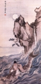 Korea - Artista: Chi Wun- Yung (1852/1935) - Dinastia Choson séc IX