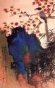 China - Artista: Xie Zhiliu ( 1910/1997) - séc XX