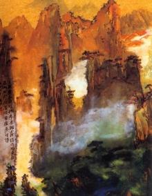 China - Artista: Zhang Daqian (1899/1983) - séc XX