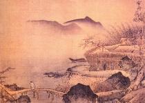 Japão - Landscape - Artista: Sesshu Toya (1420/1506) - séc VIX