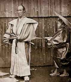 Samurai, Real photo samurai, Budo, Bushido, samurai galery, iaido