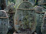 Fushimiinari_Taisha_Shrine_Kyoto_Japan
