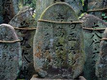 Pedras sagradas. Fushimiinari. Kyoto Japão