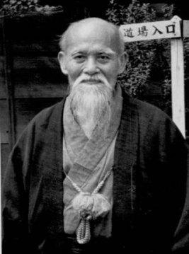 Ueshiba061