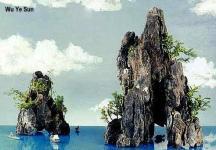 penjing_landscape