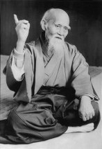 Morihei_Ueshiba105