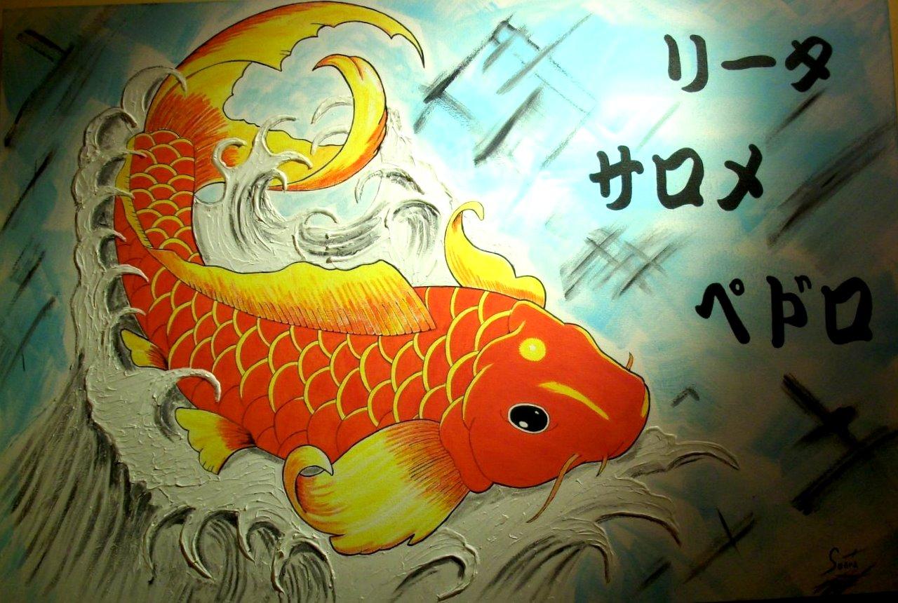100 desenhos de carpas aido bonsai for Como criar peces koi