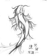 koi_fish_tat_part_one_by_kikass72-d362o6j