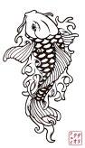koi_tattoo_design_2_by_punk_gurl18-d36t6dq