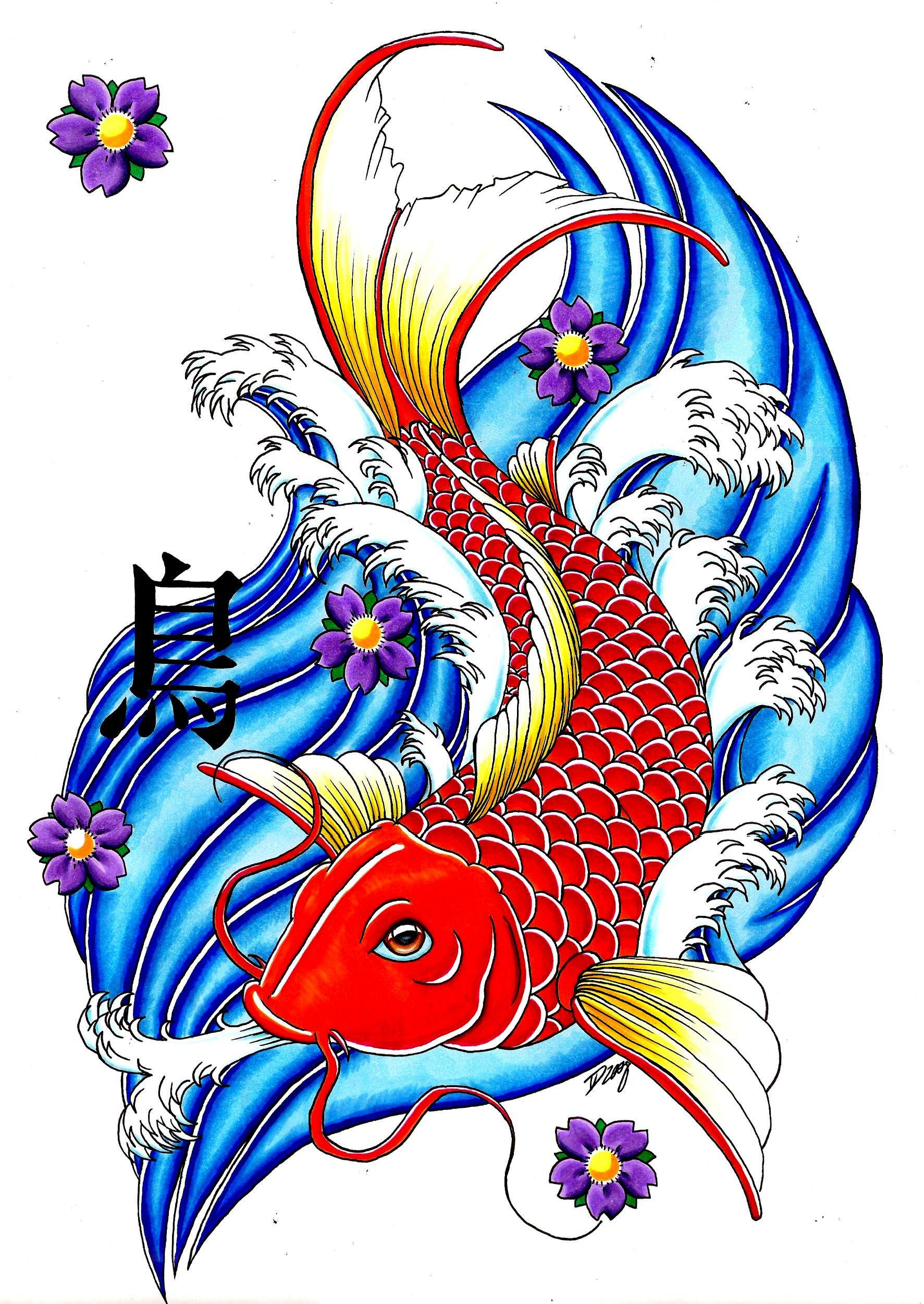Outras preliminares carpa koi tattoo d v for Koi carp art