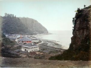 Japon-1886-43