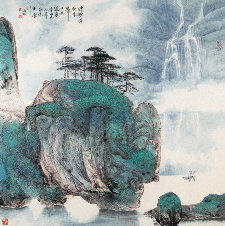 Feng Linzhang 冯霖章 (1943~)