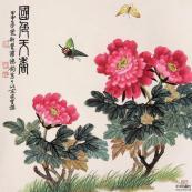 jin-hong-jun-10