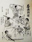 461px-Drawing_-1by-_Antonio_LaMotta_founder_of_Shinobi_Kai_Kenjutsu